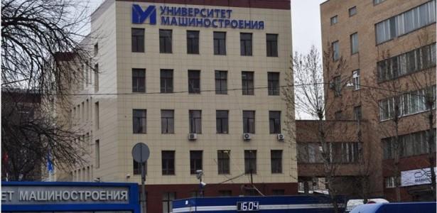 машиностроительный институт в москве какое
